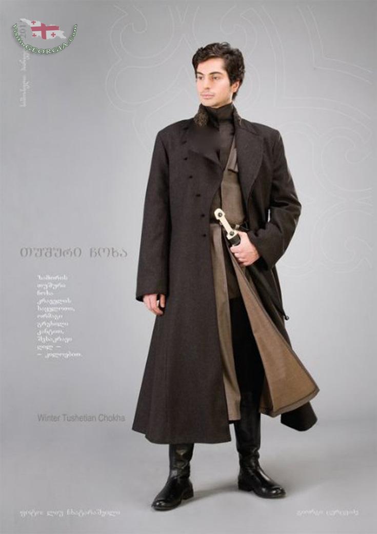 Национальная одежда Тушетии